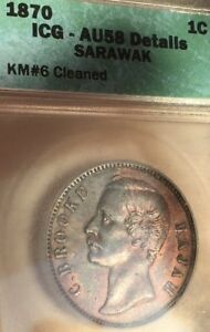 Sarawak. 1 Cent. 1870. KM # 6. ICG AU58 cleaned. Almost Uncirculated. Nice color