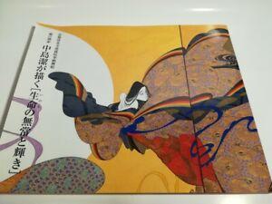 Wind artist Kiyoshi Nakajima Kiyomizudera Dedication fusuma picture Art book