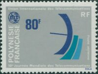 French Polynesia 1978 Sc#C160,SG272 80f Microwave Antenna MLH