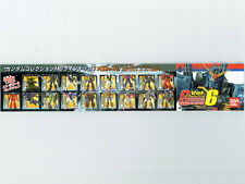 New BANDAI Gundam Collection 1/400 vol.6 Set of 12 Figure GAT-X370