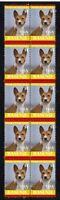 BASENJI STRIP OF 10 MINT YEAR OF THE DOG VIGNETTE STAMPS 4