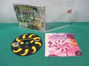 PlayStation -- TAIYO NO SHIPPO Taiyou -- PS1. JAPAN. GAME. work. 16056