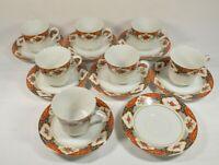 Set Of 15 Vtg Montgomery Ward Fine China Kyoto Momoyama Tea Cups Saucers Japan