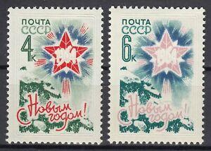 K11 RUSSIA USSR Soviet 1963 CV$1 Mi 2838-2839 MNH**