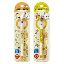 Japan Sanrio X Uni Pompompurin / Gudetama Kurutoga Mechanical Pencil