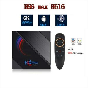 6K H96 MAX H616 Android TV Box RAM/ROM 2G/16G Dual Wifi 2.4G/5G Android 10.0