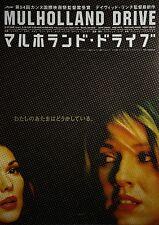 Mulholland Drive 2001 David Lynch Cult Rare Japan Chirashi Mini Movie Poster B5