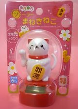 Lucky Cat Maneki Neko bringing good luck Kawaii Japan Soler Power F/S