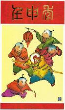 (PPCN11) CHINA 1992 Renshen Year of the Monkey Presentation Folder