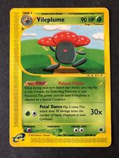 Vileplume 69/165 Rare Pokemon Card *