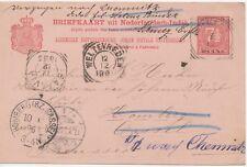 NIEDERLÄNDISCH-INDIEN GANZSACHEN 1895 7 1/2 C. GA von PANGKAL PINANG INSEL BANKA