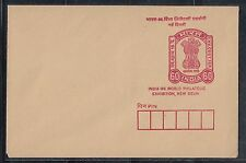 India Stamps (1947-Now) for sale | eBay