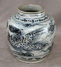 "17th Century ""Phoenix Birds"" Jar / Vase, China, Late Ming Dynasty Mark & Period"