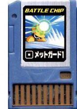 Capcom Mega Man Japanese PET Helmet Guard 1 Battle Chip #088