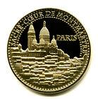 75018 Montmartre, Vue générale, Couleur or, 2014, Monnaie de Paris