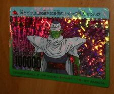 DRAGON BALL Z DBZ AMADA PP PART 17 CARD PRISM CARTE 719 VERSION PIXEL JAPAN **