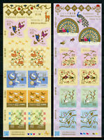 Japan 2017 MNH Traditional Design Animal Motifs Birds Ducks 2x 10v M/S Stamps