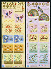 Japan 2017 MNH Traditional Design Animal Motifs Birds Ducks 2x 10v M/S Stamps