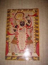 INDIA RARE -  HINDU RELIGIOUS PRINTS - 4 IN 1 LOT