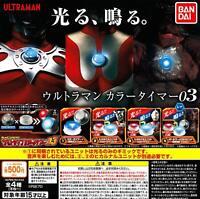 Bandai Gashapon Hikaru Naru Ultraman color timer 03 Gashapon 4 set capsule toys