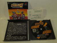 Super Robot Wars IV Scramble Japanese Import Sony PlayStation 1 Complete CIB PS1