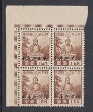 North Borneo Sc N47 MNH. 1944 1y Great Buddha, Greater East China ovpt, block 4