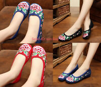 Womens Chinese Embroidered Floral Flat Shoes Mary Jane Folk Flower Shoe Slip On