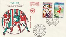TUNISIA 1 JUNE 1978 FOOTBALL WORLD CUP ARGENTINA 78 FOOTBALL FIRST DAY COVER