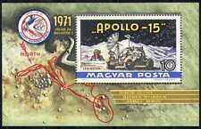 Hungary 1971 Space/Apollo 15/Moon Lander 1v m/s n28496