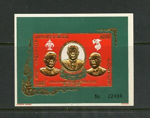 F039 Laos 1975 Paix Traité Or en Relief Feuille MNH