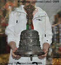"18""Tibetan Bronze Inlay gem Mahakala Shakyamuni Exorcism Bell Chung chimes clock"