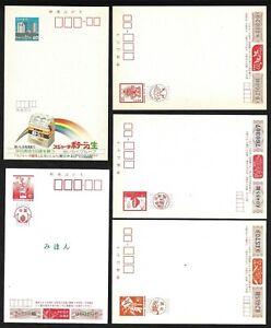 JAPAN 1980s NINE DIFFERENT MINT POSTAL CARDS INCLUDING FDC