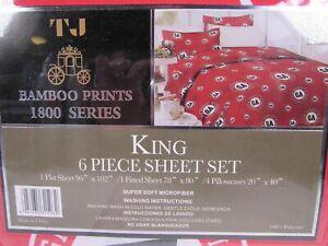 Georgia GA STATE College FOOTBALL Printed Sheet STYLE Set King & California King