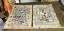 2 Very Old Mexican Folk Art Oil Painting Abstract People Animals Pedro Celestino
