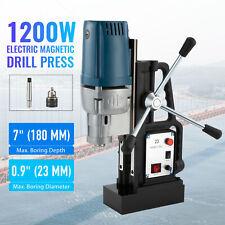 Powerful 1200w Magnetic Drill Press 09 Inch Boring Diameter 2900lbf Mag Drill