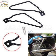 Black Saddle Bag Support Bar Mount Bracket for Harley Sportster Dyna Fat Bob CVO
