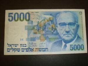 UNC Israel 5000 Sheqalim banknote 1984 Reproductions
