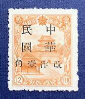 1946 CHINA MANCHUKUO STAMP LOCAL OVERPRINT G627, MINT NH NO GUM
