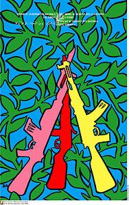 "Political OSPAAAL POSTER""Guatemala""Cold War Socialism.Revolution Art.27"