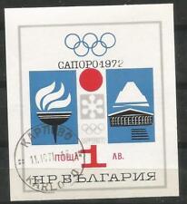 BULGARIA Scott# 1983 HB Olimpiada de Invierno Sapporo 1972 CTO