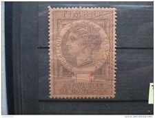 timbres France : Timbre fiscal Estampille de Controle sans valeur *