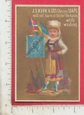 A802 J. S. Kirk Chicago Soap trade card Sweden Norway postage stamp philatelic
