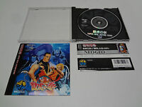 Art Of Fighting / Ryuko No Ken w/spine SNK Neo-Geo CD Japan