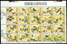 Taiwan 1997 Palace Museum Birds Paintings Sheetlet MNH