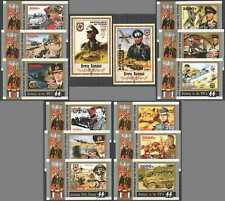 E0342 IMPERF 2016 CHAD SWASTIKA GERMANY IN THE WWII WORLD WAR II ROMMEL 14BL MNH