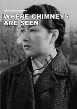 WHERE CHIMNEYS ARE SEEN - Heinosuke Gosho (1953) - English subtitles DVD