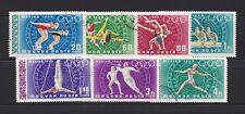 Hungary #C277-C283 Summer Olympics Mexico - 1968 (Used Set of 7) Lot #HG02