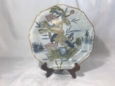 Kutani Satsuma Hand Painted Plate Toyo Japan Heron Birds & Flowers