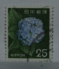 VINTAGE STAMPS JAPAN JAPANESE 25 TWENTY FIVE Y YEN HYDRANGEA FLOWERS X1 B21c