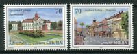 Serbia 2019 MNH Cities Pancevo 2v Set Architecture Tourism Stamps